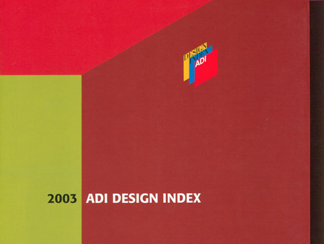 <div class=&quot;art-blockheader tit_gallery_sez&quot;> <div class=&quot;t titolopagina&quot;>adi index</div> </div> <span class='fotocounter'>1|3</span><span class='fotocounter'></span>
